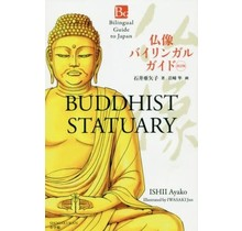 SHOGAKUKAN - BUDDHA STATUE BILINGUAL GUIDE