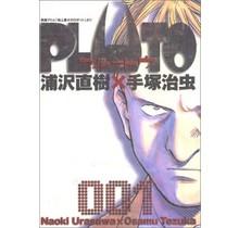 SHOGAKUKAN - PLUTO 1 IN JAPANESE