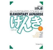 JAPAN TIMES - GENKI 2 ELEMENTARY JAPANESE TEXTBOOK [1ST ED.]