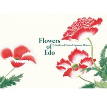 PIE INTERNATIONAL - Flowers of Edo: A Guide to Classical Japanese Flowers