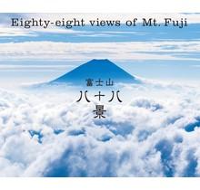 PIE INTERNATIONAL - Eighty-eight views of Mt. Fuji