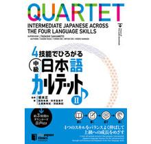 JAPAN TIMES - QUARTET 2 : INTERMEDIATE JAPANESE ACROSS THE FOUR LANGUAGE SKILLS TEXTBOOK