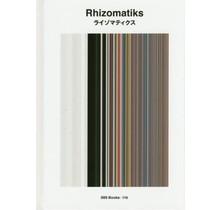 DNP ART COMMUNICATIONS - RHIZOMATIKS