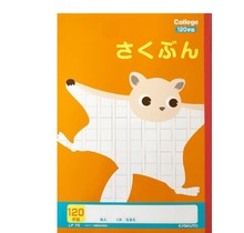 Kyokuto Associates co., ltd. - COLLEGE ANIMAL KOKUGO 120 ESSAY
