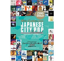 SHINKO - DISC CLLECTION / JAPANESE CITY POP