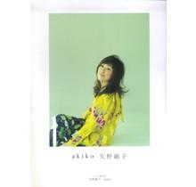 KMP - PIANO SHEET MUSIC/ AKIKO YANO / AKIKO