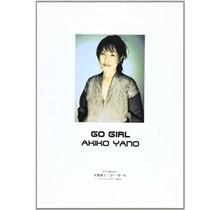 KMP - PIANO SHEET MUSIC/ AKIKO YANO/ GO GIRL