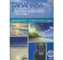 DOREMI - GUITAR SHEET MUSIC/ MASAYOSHI TAKANAKA GUITAR KARAOKE 1976-1980/ CD