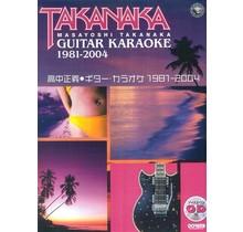 DOREMI - GUITAR SHEET MUSIC/ MASAYOSHI TAKANAKA GUITAR KARAOKE 1981-2004 /CD
