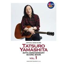 DOREMI - OFFICIAL BAND SCORE/TATSURO YAMASHITA/ 40TH ANNIVERSARY SCORE BOOK VOL.1