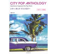 ZENON - SHEET MUSIC/ CITY POP ANTHOLOGY 1971-1989
