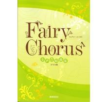 KYOGEI - SHEET MUSIC/ FAIRY CHORUS