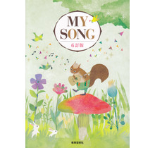 KYOGEI - CHOIR SHEET MUSIC /MY SONG /REVISED EDITION /JAPANESE /62 SONGS