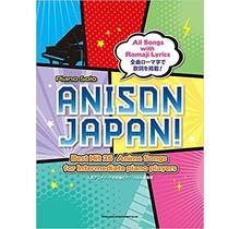 SHINKO - PIANO SHEET MUSIC / ANISON JAPAN !