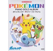 DOREMI - POKEMON / PIANO SHEET MUSIC