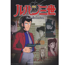 DOREMI - PIANO SHEET MUSIC LUPIN THE THIRD /BEST COLLECTION