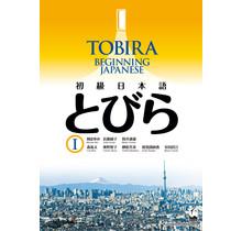TOBIRA 1: BEGINNING JAPANESE