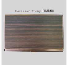 picus - BRASS & WOOD CARDCASE RUST +BOX MACASSAR EBONY