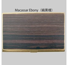 picus - BRASS & WOOD CARDCASE SOLID +BOX  MACASSAR EBONY