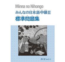 3A Corporation - MINNA NO NIHONGO CHUKYU (2) WORKBOOK