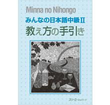 3A Corporation - MINNA NO NIHONGO CHUKYU2 OSHIENOTEBIKI