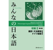 3A Corporation - MINNANO NIHONGO SHOKYU2 2ND ED TRANSLATION AND GRAMMERTICAL GERMAN