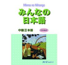3A Corporation - MINNA NO NIHONGO CHUKYU (2), W/CD/ HONSATSU