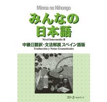 3A Corporation - MINNA NO NIHONGO CHUKYU (2)/ SPANISH TRANSLATION & GRAMMATICAL NOTE -