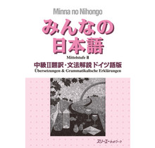 3A Corporation - MINNA NO NIHONGO CHUKYU 2 TRANSLATION AND GRAMMER GERMAN VER.