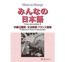 3A Corporation - MINNA NO NIHONGO CHUKYU2 TRANSLATION GRAMMERTICAL NOTES FRENCH