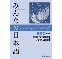 3A Corporation - MINNA NO NIHONGO SHOKYU (2) [2ND ED.] TRANSLATION & GRAMMAR NOTES FRENCH