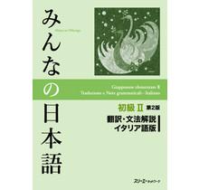 3A Corporation - MINNA NO NIHONGO SHOKYU [2ND ED.] VOL. 2 TRANSLATION & GRAMMATICAL NOTES ITALIAN VER.