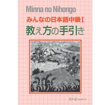3A Corporation - MINNA NO NIHONGO CHUKYU (1)/ TEACHER'S MANUAL