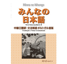 3A Corporation - MINNA NO NIHONGO CHUKYU (2)/ PORTUGUESE TRANSLATION & GRAMMATICAL NOTE