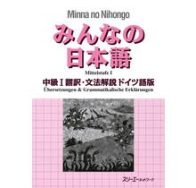 3A Corporation - MINNA NO NIHONGO CHUKYU (1)/ GERMANY TRANSLATION & GRAMMATICAL NOTE -