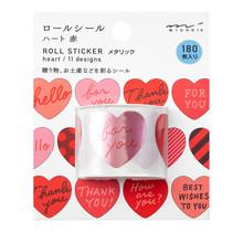 ROLL STICKER METALIC HEART RED