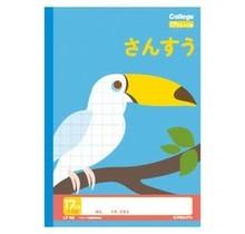 COLLEGE ANIMAL NOTEBOOK SANSU 17 GRIDS WITH = LP22