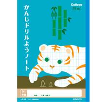 COLLEGE ANIMAL KANJI DRILL NOTEBOOK 91 JI