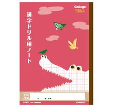 COLLEGE ANIMAL KANJI DRILL NOTEBOOK 150 JI