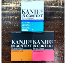 *SET* KANJI IN CONTEXT - TEXTBOOK, WORKBOOK VOL.1, VOL.2  [REVISED EDITION]