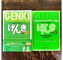 *SET* GENKI (2) 3RD EDITION - TEXTBOOK, WORKBOOK