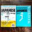 JAPAN TIMES *SET* CHUKYU NO NIHONGO - INTEGRATED APPROACH TO INTERMEDIATE JAPANESE  W CD - TEXTBOOK, WORKBOOK