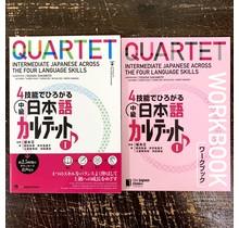 *SET* QUARTET:INTERMEDIATE JAPANESE ACROSS THE FOUR LANGUAGE SKILLS - TEXTBOOK, WORKBOOK