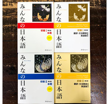 *SET* MINNA NO NIHONGO SHOKYU [2ND ED.] VOL. 1&VOL.2 - TEXTBOOK, TRANSLATION & GRAMMATICAL NOTES