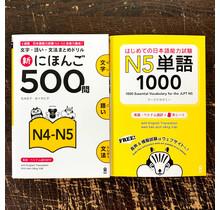 *SET* SHIN NIHONGO 500-MON N4N5 & 1000 ESSENTIAL VOCABULLARY