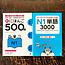 ASK *SET* SHIN NIHONGO 500-MON N1 & 3000 ESSENTIAL VOCABULARY