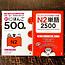 ASK *SET* SHIN NIHONGO 500-MON N2 & 2500 ESSENTIAL VOCABULARY