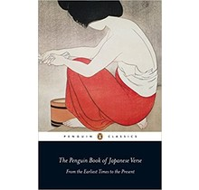 THE PENGUIN BOOK OF JAPANESE VERSE [ENGLISH]