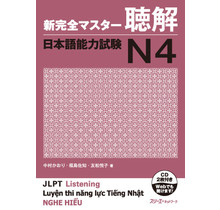 3A Corporation - NEW KANZEN MASTER N4  CHOKAI