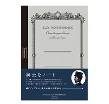 APICA Co., Ltd. - PREMIUM CD NOTEBOOK A5 BLANK CREAM 96PAGES